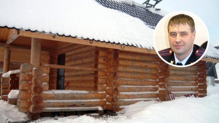 Банька руками подчиненных: начальника полиции Новодвинска подозревают в превышении полномочий