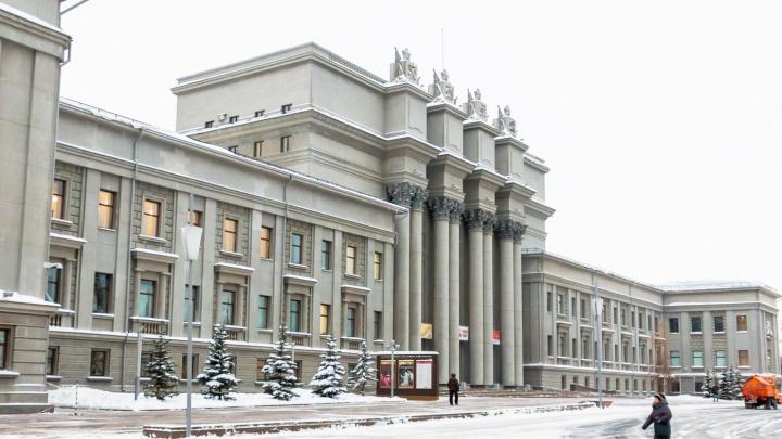 В оперном театре Самары планируют провести еще одну реконструкцию