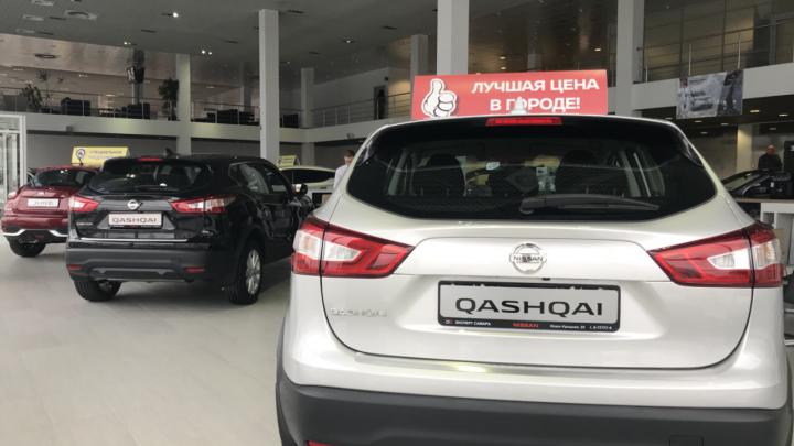 Кроссоверы Nissan Murano подешевели почти на четверть цены