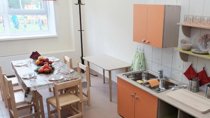 Пермские депутаты одобрили покупку детского сада на улице Чернышевского