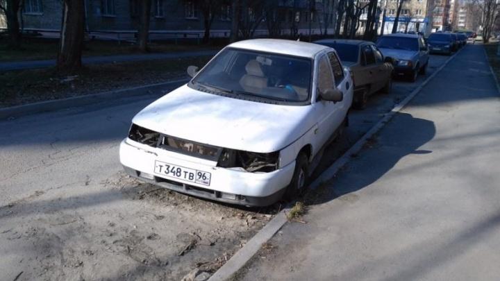 Памятка для разгневанных екатеринбуржцев: куда жаловаться на брошенные машины