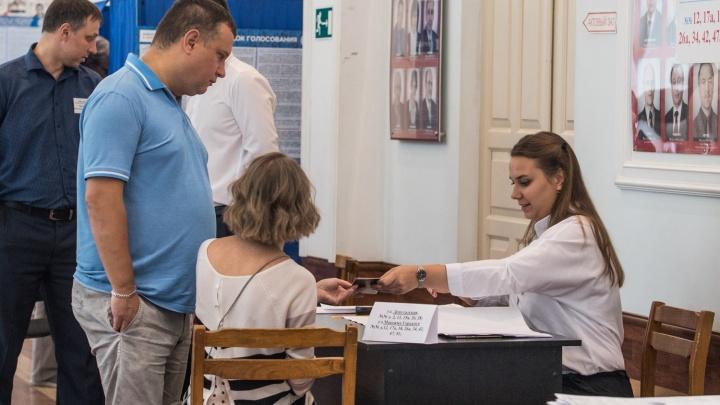 «Людям уже не важно, кто будет мэром»: политологи — об итогах выборов 8 сентября