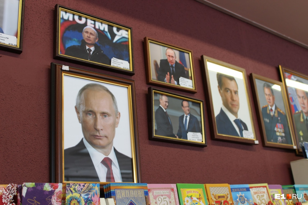Большой портрет президента стоит3348 рублей, портрет Шойгу того же размера  почему-то  немного дороже