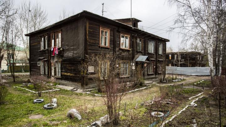 Застройщик выкупил у городских властей квартал с домами на «Телецентре»
