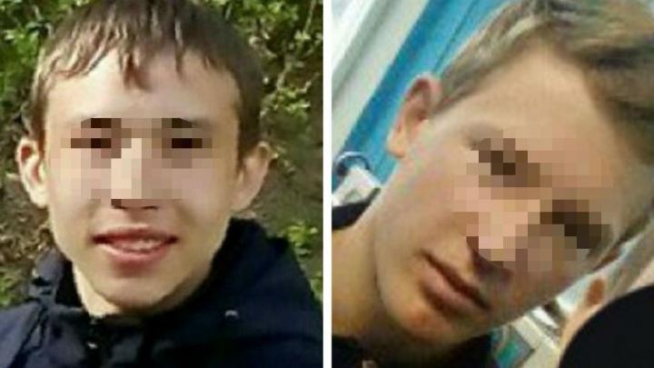 В Башкирии нашли бесследно пропавших друзей-студентов