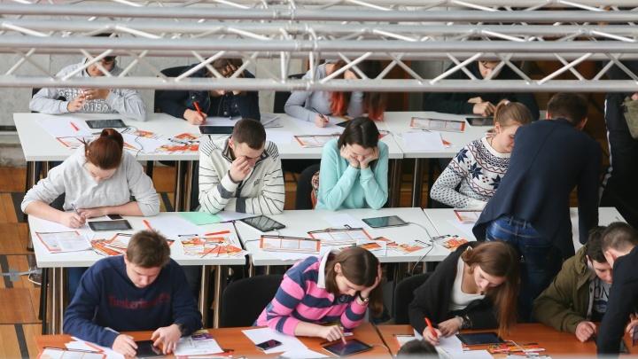 Год до ЕГЭ: школьникам расскажут, к чему следует готовиться заранее