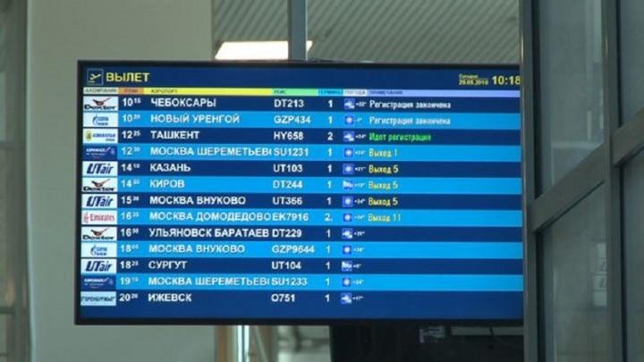 Из Сургута в Уфу на пять часов задержали рейс