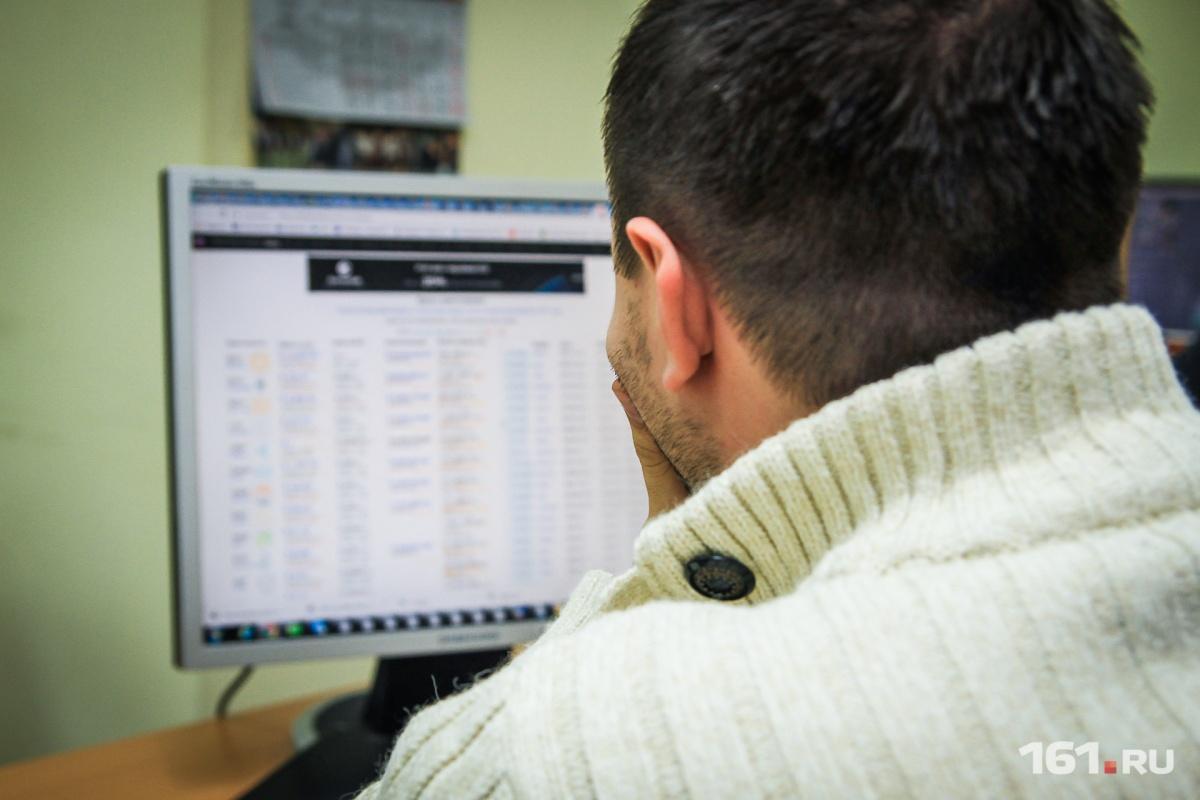 Утечка персональных данных в банках чаще всего происходит из-за его сотрудников