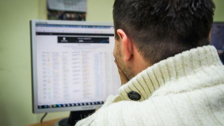Проиграл суд своему клиенту: ростовский банк скрыл, у кого есть доступ к персональной информации