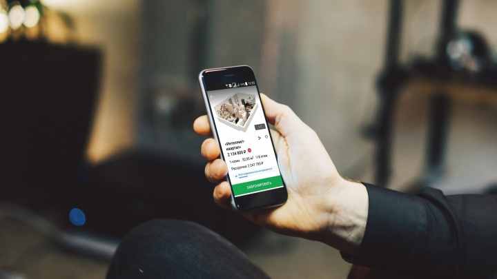 Мобильный сервис компании «Талан» стал серебряным призером международной премии Tagline Awards