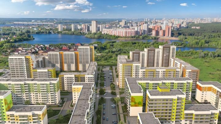 «Удачные квартиры» от «СтройПанельКомплект» в ЖК «Медовый» можно купить по специальной цене