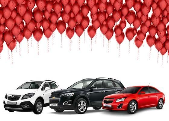 В Екатеринбурге началась тотальная ликвидация склада автомобилей Opel и Chevrolet