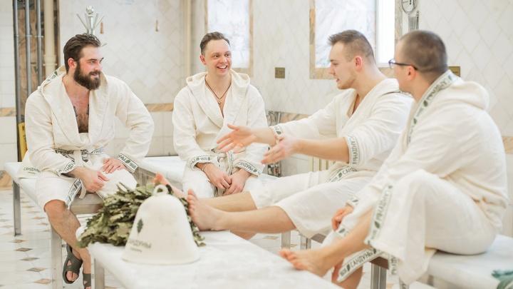 Новосибирцам предложили создать новую традицию и перед Новым годом ходить с коллегами в баню