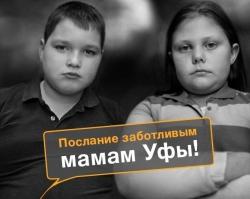 Лишний вес вашего ребенка перестанет быть проблемой