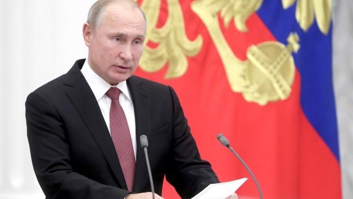 За труд и талант: Путин вручил награду самарскому электросварщику