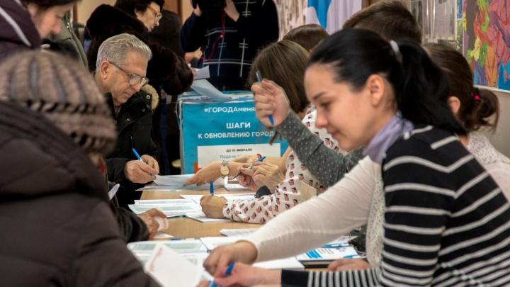 «Поставь лайк за кандидата»: выборы в Самарской области хотят перевести в интернет