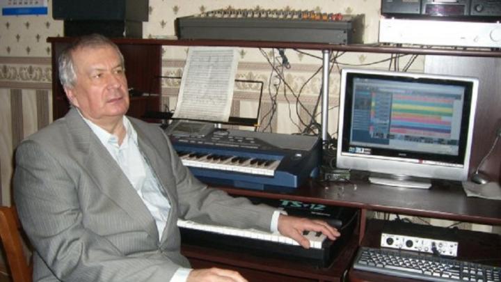 Известный волгоградский композитор Юрий Маркелов скончался в Москве