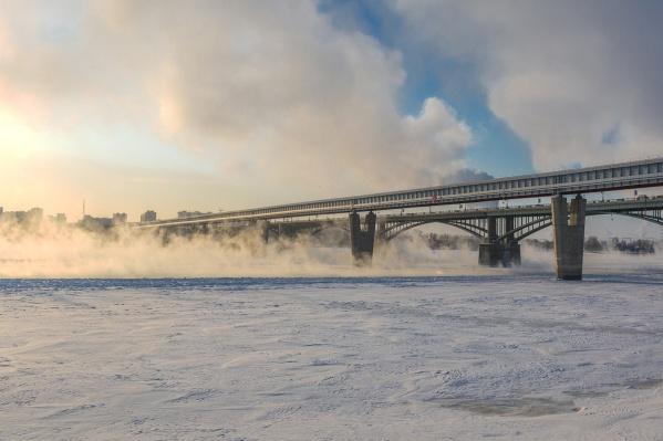В ближайшие три дня температурный фон будет однородным: морозы днём будут достигать –34 градусов
