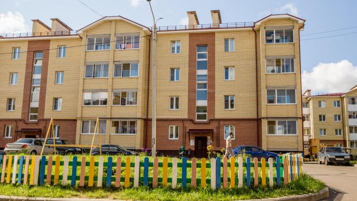 Покупка квартиры: 3 простых решения