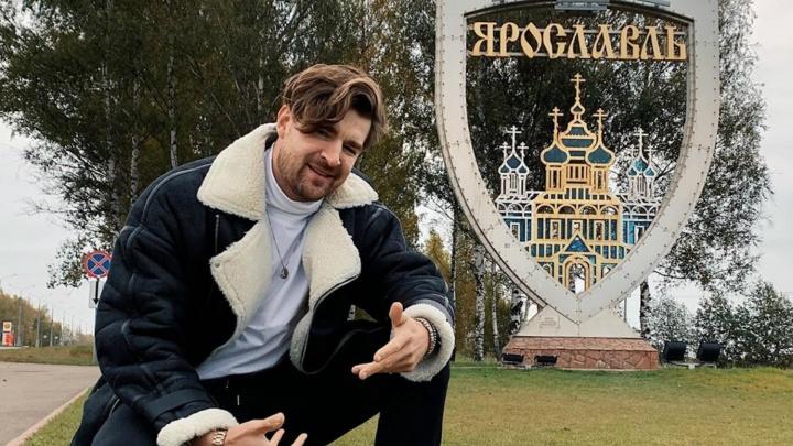 «Красивые виды, и вдруг что-то пукает»: ведущий «Реутов-ТВ» снял выпуск в Ярославле