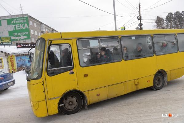 Вместо ЖБИ маршрутки № 039 начнут ездить на Широкую Речку