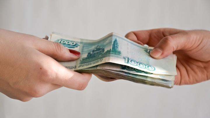 Женщина заплатила долг по коммуналке, чтобы сохранить средство борьбы с соседями