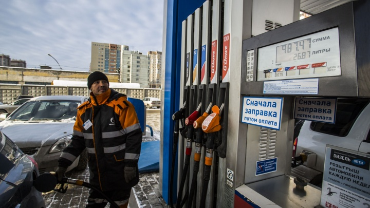 Бензин продолжает дорожать: названа средняя цена топлива в Новосибирске