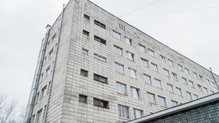 В Перми на территории МСЧ №9 построят новый хирургический корпус на 380 коек