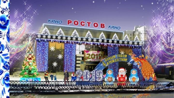 Новогодние декорации в стиле русских сказок появятся на улицах Ростова к 10 декабря