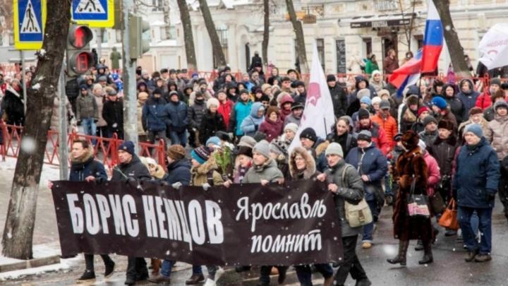 Давайте вспомним его: в Ярославле устроят марш памяти Бориса Немцова