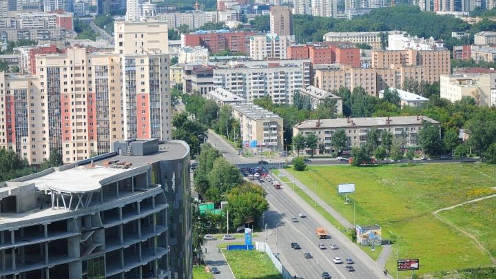 Дешевого жилья в Екатеринбурге стало меньше: рейтинг районов