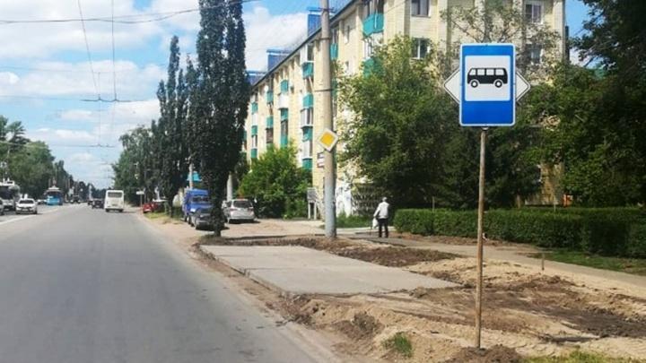 Остановку «Малунцева» на два месяца перенесли в другое место