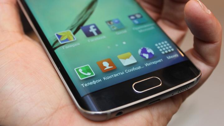 Новосибирские пользователи пожаловались на сбой в работе мобильного оператораYota