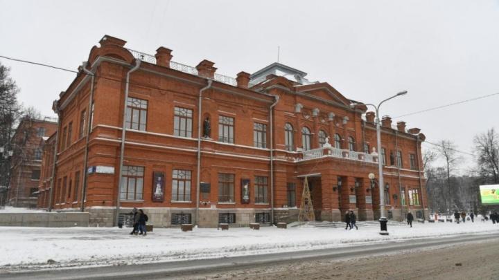 Радий Хабиров предложил присвоить башкирскому Театру оперы и балета имя Рудольфа Нуреева