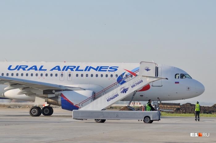 Из-за ЧП у «Уральских авиалиний» теперь на один самолет меньше