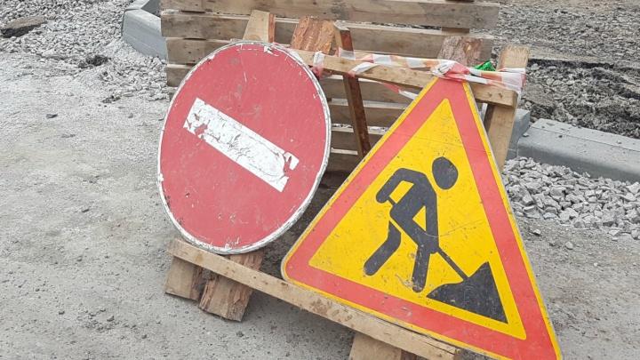 В Кургане на месяц для транспорта закрывают улицу Карла Маркса