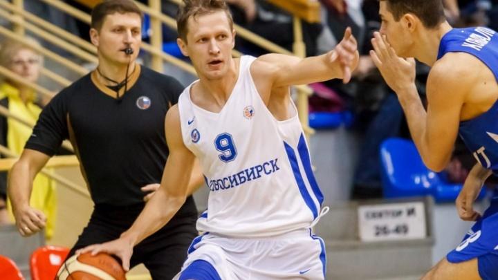 Баскетбол: БК «Новосибирск» на последней секунде одолел соперников из Ревды
