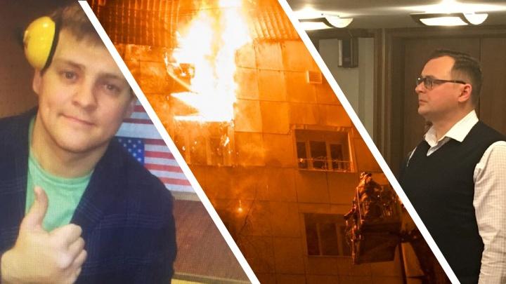 5 историй, потрясших Тюмень в 2018 году: убийцы из ФСБ, дело депутата Еремеева, пожар на Олимпийской
