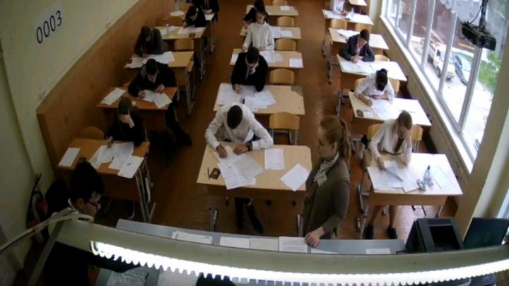В Прикамье 96 выпускников сдали ЕГЭ на 100 баллов