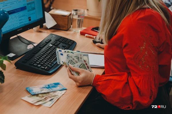 Девушка нашла способ, как не потратить деньги на импульсивные покупки