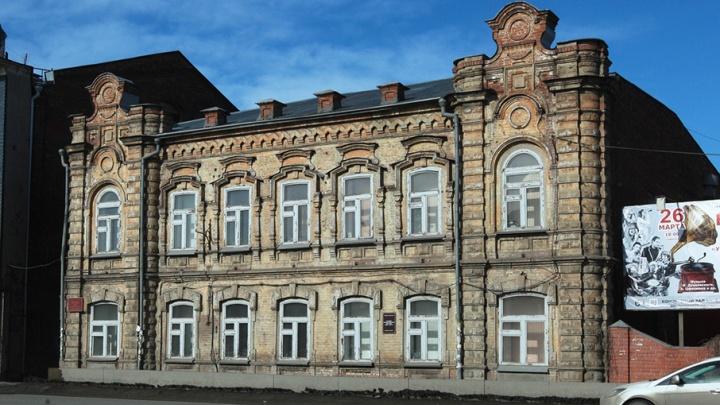 Челябинские здания, признанные объектами культурного наследия, получат вторую жизнь