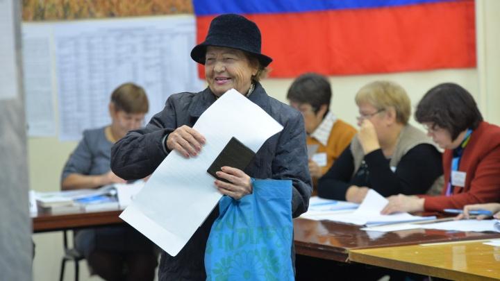 Путин, Явлинский или Собчак? Пройди тест и узнай, кто ты из кандидатов в президенты