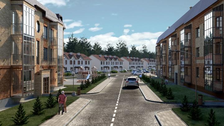 В Заельцовском бору появился уютный микрорайон с квартирами от 1 290 тысяч рублей