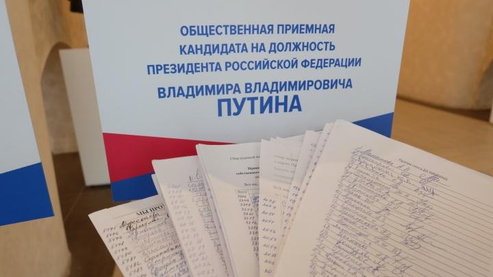 Екатеринбуржцы передали Путину больше пяти тысяч подписей с просьбой спасти ДК «Химмаш»