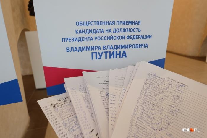 Больше пяти тысяч горожан попросили президента России спасти их родной ДК