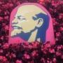 «Планировали выставить на конкурс»: с газона на улице 50-летия ВЛКСМ украли знак с Лениным
