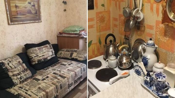 Шкаф-квартира: рассматриваем самые маленькие и дешевые «однушки» (и одну «двушку») в Ярославле