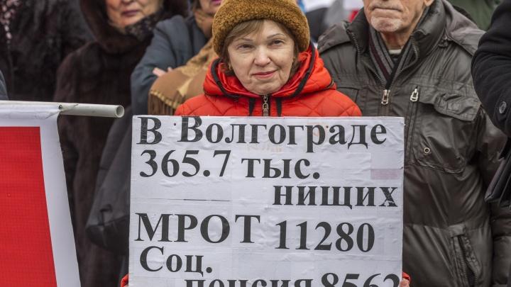 «Остановите рост цен и тарифов»: волгоградцы устроили митинг против чиновников, макарошек и мусора