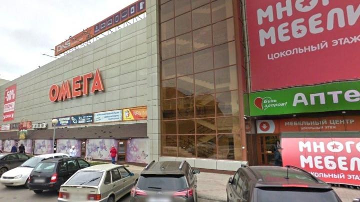 В Тольятти закрыли торговый центр «ОМЕГА»
