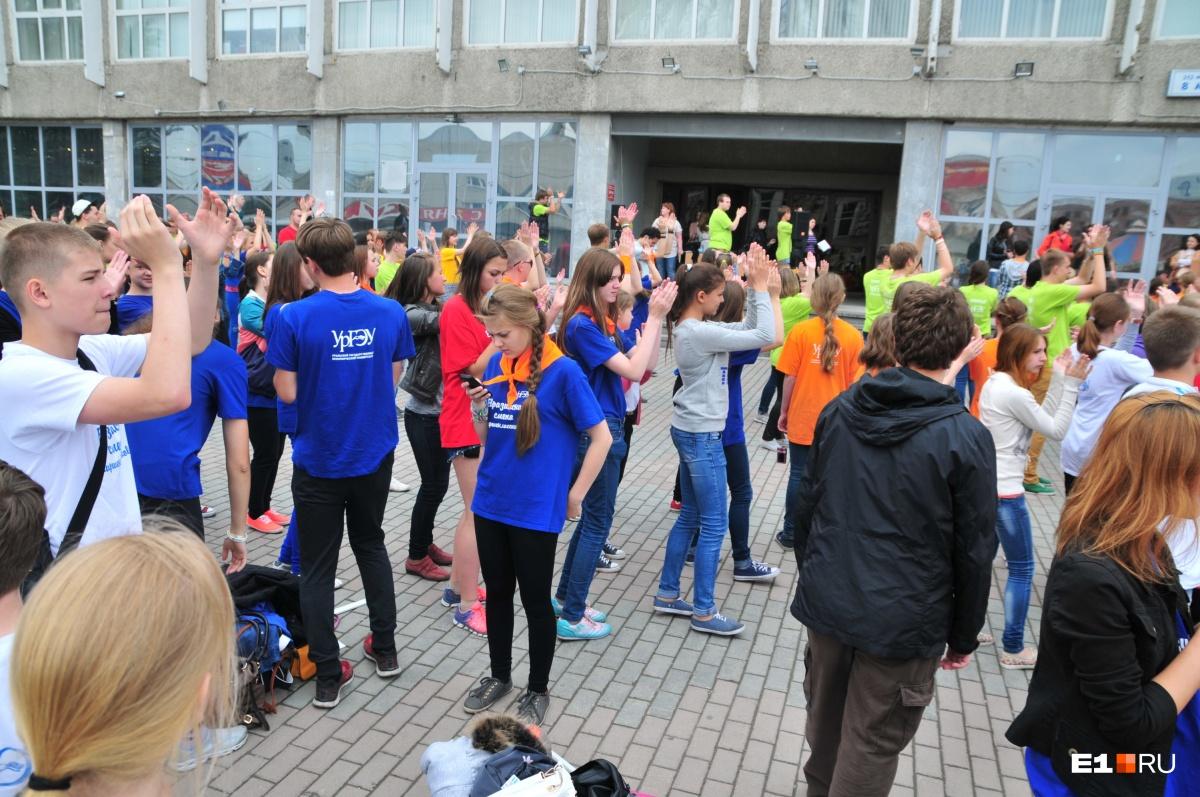 В УрГЭУ можно учиться за126 200 рублей в год